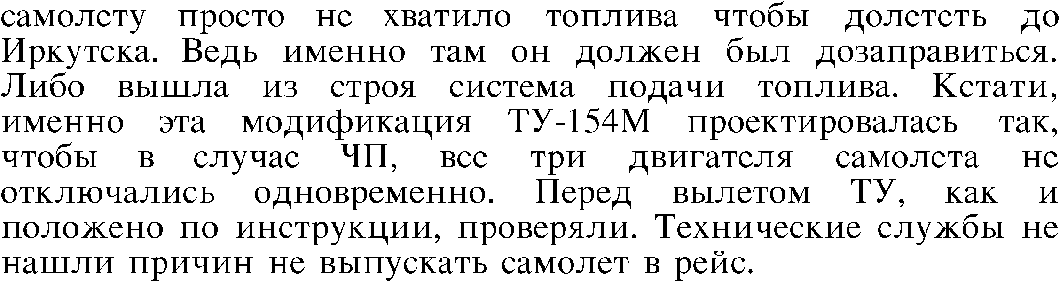 With The Russian Text 105